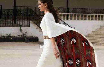 Kraljica Rania: Od gradske banke do kraljevske palače