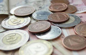 NEVJEROVATAN PODATAK: Znate li koliko se povećala prosječna plata u BiH u posljednje 4 godine