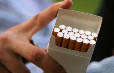 JAKO LOŠE VIJESTI ZA SVE PUŠAČE U BIH: Znate li koliko će vas koštati cigarete od 1. januara?