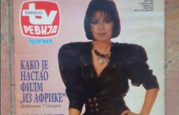 DA LI JE PREPOZNAJETE? Bila je zvezda stare Jugoslavije, a danas važi za najzgodniju baku na estradi