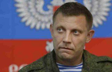 UZNEMIRUJUĆI VIDEO: Objavljen snimak pogibije Aleksandra Zaharčenka, osiguranje je krenulo u pregled prostorija, a onda…