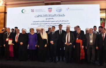 Užasavam se svekolike servilnosti: Zar je, uvaženi Muftijo, Kolinda Grabar-Kitarović doprinijela međureligijskom dijalogu?!
