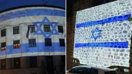ZBOG ESKALACIJE SUKOBA: Banja Luka i Trebinje projekcijom zastave poslali poruku podrške Izraelu